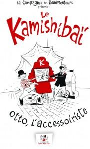 affiche kamishibai